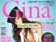 gina-vol2