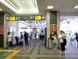 ① 東急・東京メトロ中目黒駅の改札を出ます (改札は1つです)